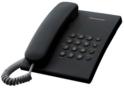 Panasonic KX-TS2350 UAB