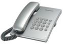 Panasonic KX-TS2350 UAS