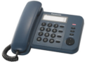Panasonic KX-TS2352 UAB