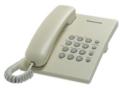 Panasonic KX-TS2350 UAJ